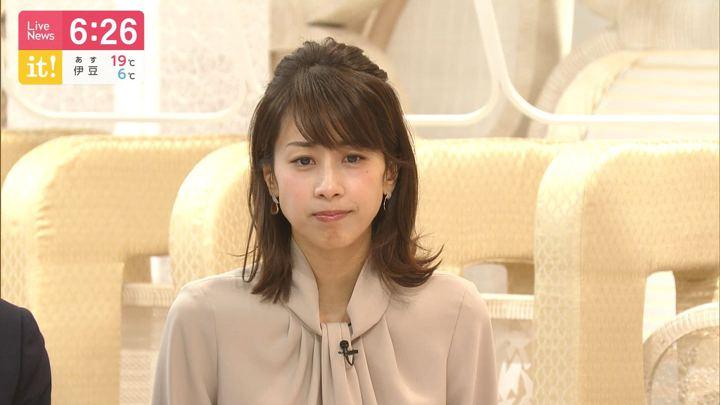 2019年11月19日加藤綾子の画像12枚目