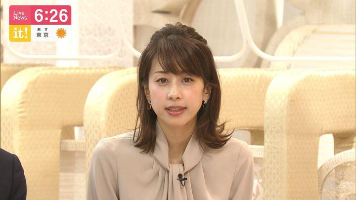 2019年11月19日加藤綾子の画像13枚目