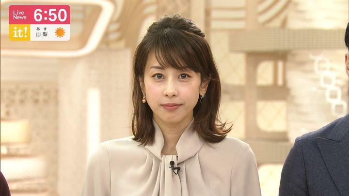 2019年11月19日加藤綾子の画像14枚目