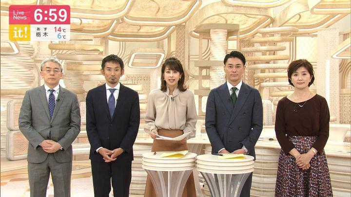 2019年11月19日加藤綾子の画像15枚目