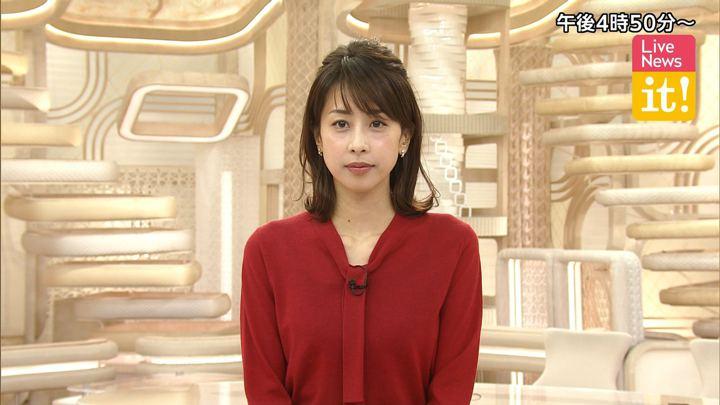 2019年11月20日加藤綾子の画像01枚目