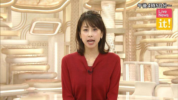 2019年11月20日加藤綾子の画像02枚目