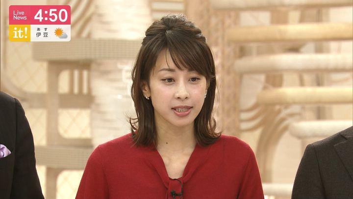 2019年11月20日加藤綾子の画像04枚目