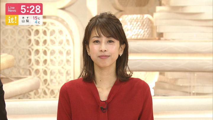 2019年11月20日加藤綾子の画像11枚目