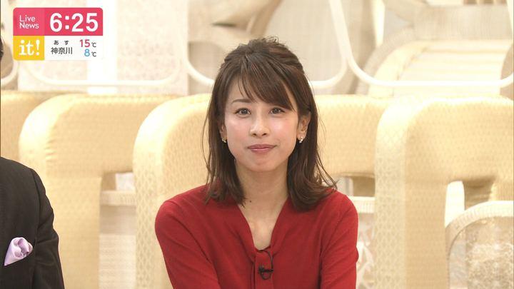 2019年11月20日加藤綾子の画像15枚目