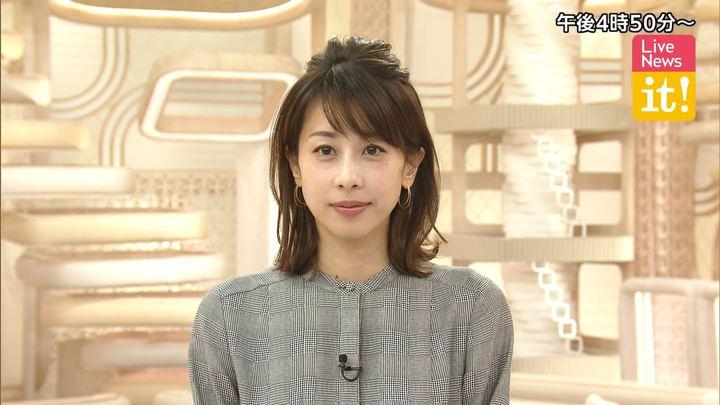 2019年11月21日加藤綾子の画像01枚目