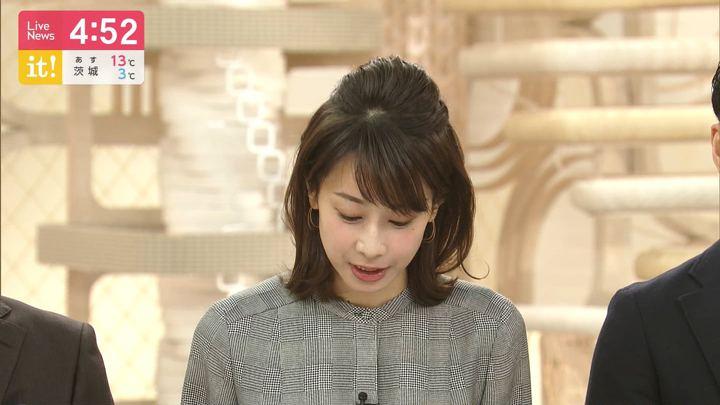 2019年11月21日加藤綾子の画像05枚目
