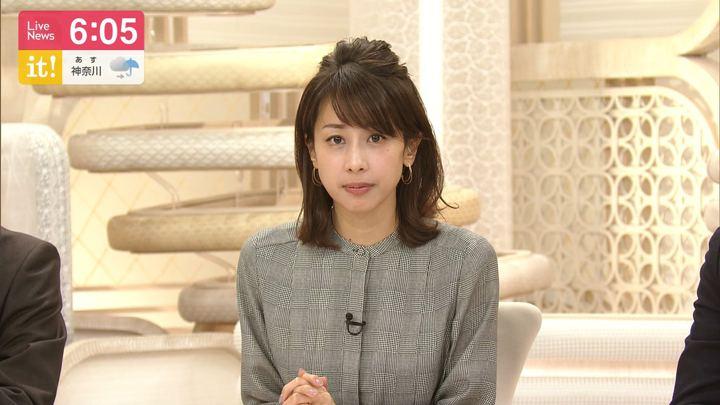 2019年11月21日加藤綾子の画像17枚目