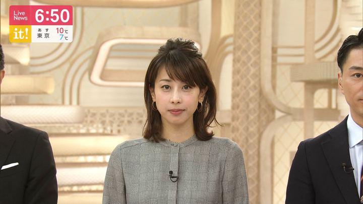 2019年11月21日加藤綾子の画像19枚目