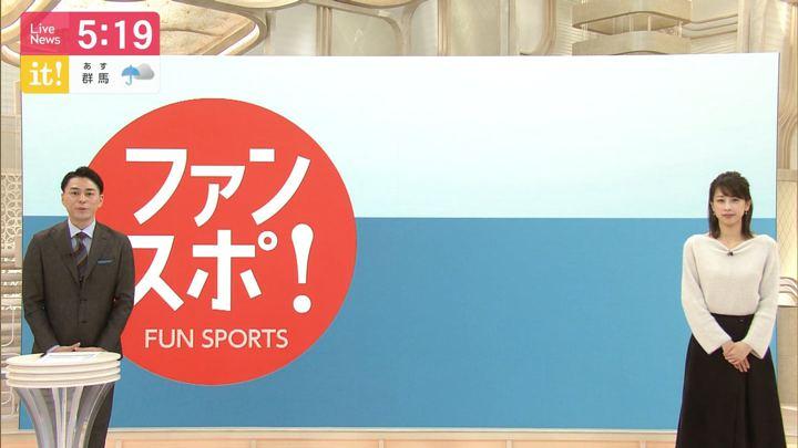 2019年11月22日加藤綾子の画像07枚目