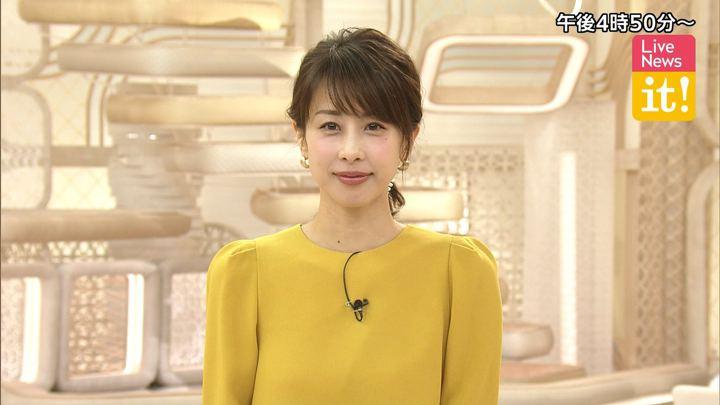 「加藤綾子 live news it」の画像検索結果
