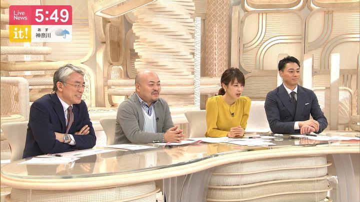 2019年11月26日加藤綾子の画像12枚目