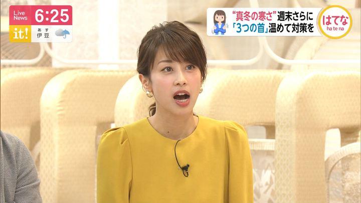 2019年11月26日加藤綾子の画像15枚目
