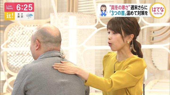 2019年11月26日加藤綾子の画像17枚目
