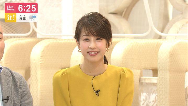 2019年11月26日加藤綾子の画像18枚目