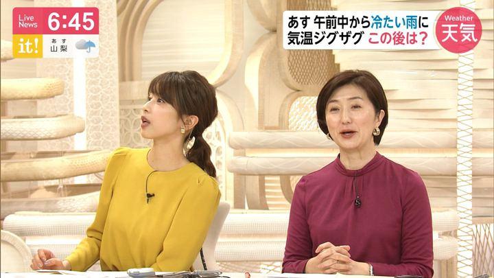 2019年11月26日加藤綾子の画像19枚目