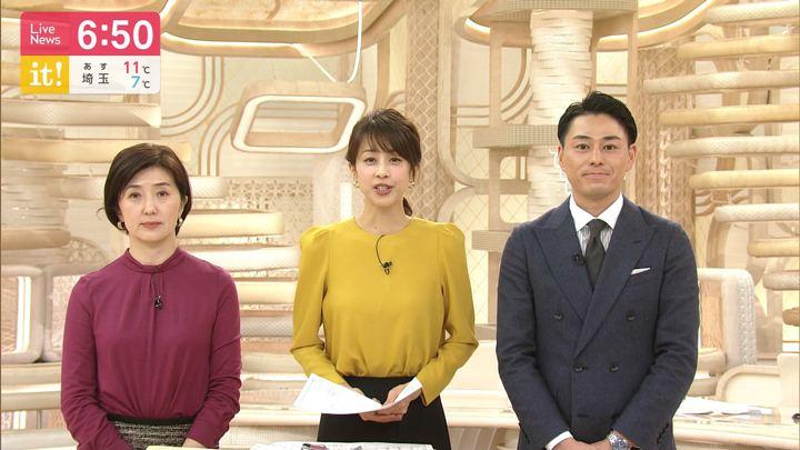 2019年11月26日加藤綾子の画像20枚目