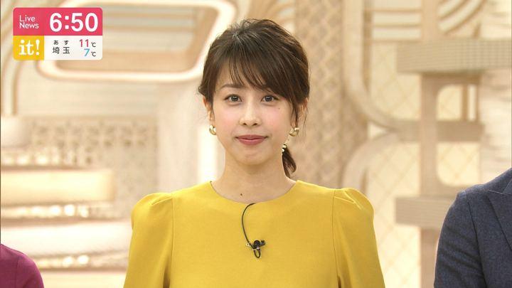 2019年11月26日加藤綾子の画像21枚目