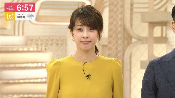 2019年11月26日加藤綾子の画像22枚目