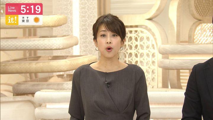 2019年11月29日加藤綾子の画像08枚目
