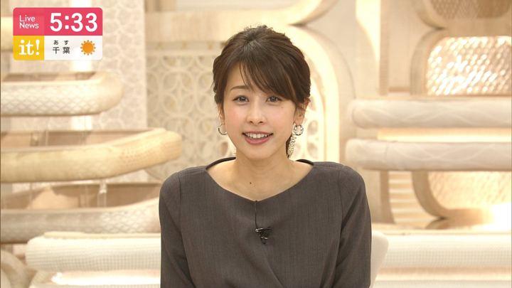 2019年11月29日加藤綾子の画像14枚目
