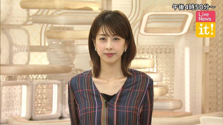 2019年12月02日加藤綾子の画像01枚目