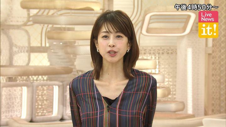 2019年12月02日加藤綾子の画像02枚目
