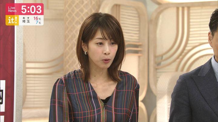 2019年12月02日加藤綾子の画像08枚目
