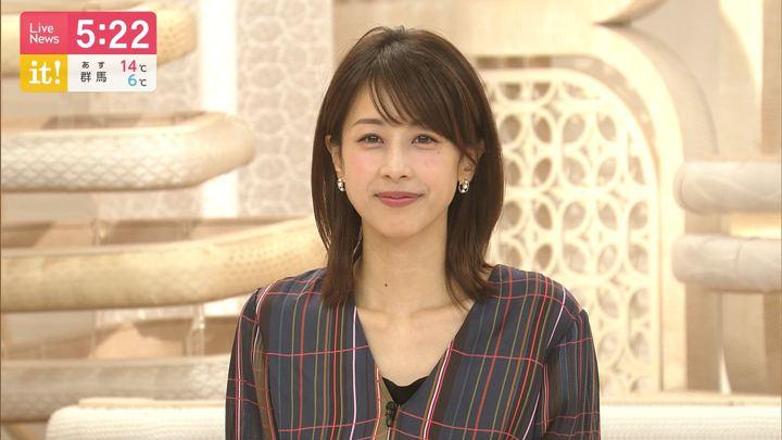 2019年12月02日加藤綾子の画像10枚目
