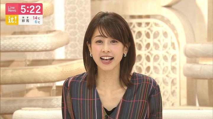 2019年12月02日加藤綾子の画像11枚目
