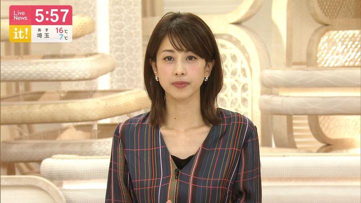 2019年12月02日加藤綾子の画像15枚目
