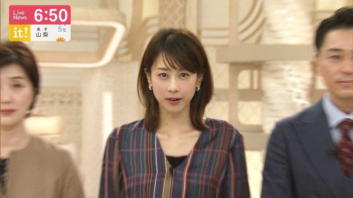 2019年12月02日加藤綾子の画像18枚目