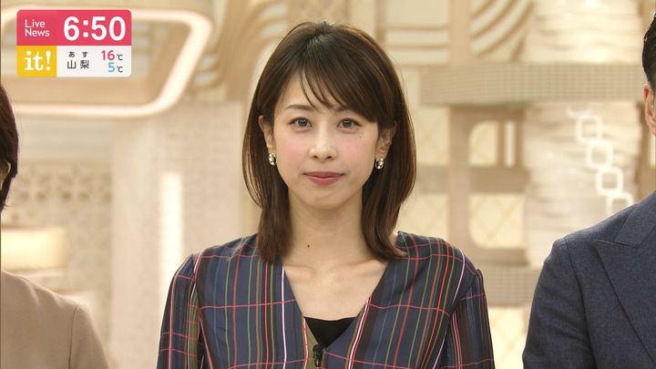 2019年12月02日加藤綾子の画像19枚目