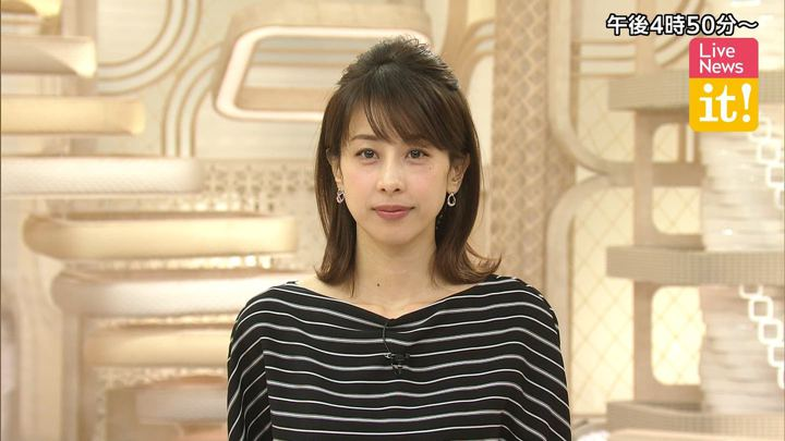 2019年12月03日加藤綾子の画像01枚目
