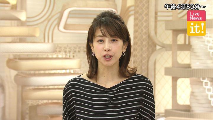 2019年12月03日加藤綾子の画像02枚目