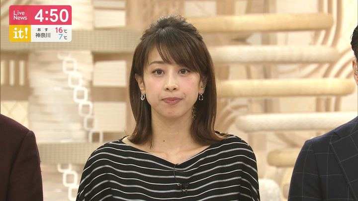 2019年12月03日加藤綾子の画像04枚目