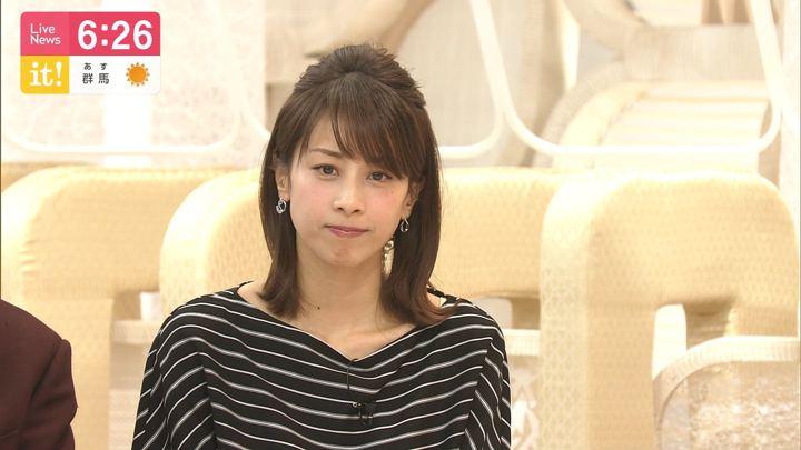 2019年12月03日加藤綾子の画像14枚目
