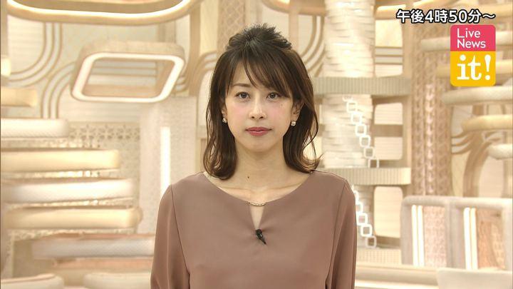 2019年12月04日加藤綾子の画像01枚目