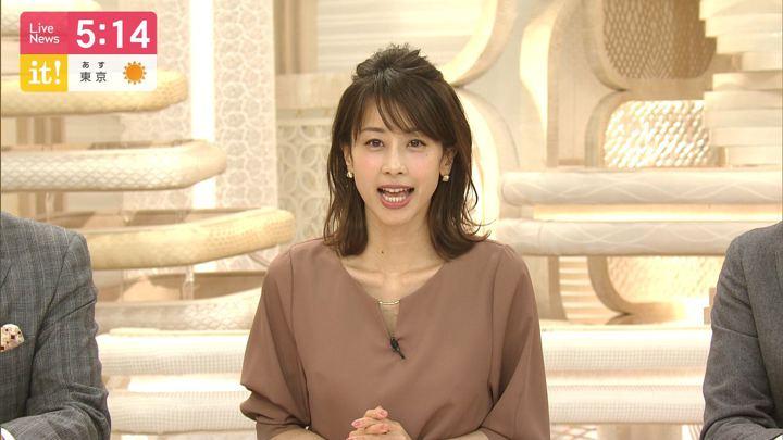 2019年12月04日加藤綾子の画像10枚目