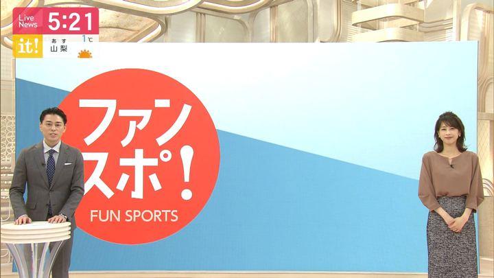 2019年12月04日加藤綾子の画像15枚目