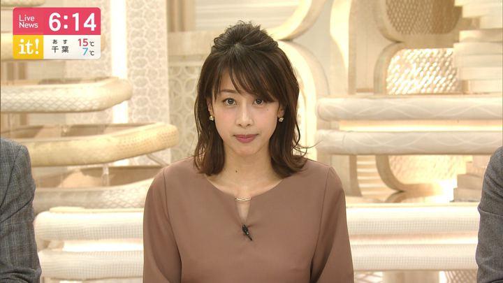 2019年12月04日加藤綾子の画像18枚目