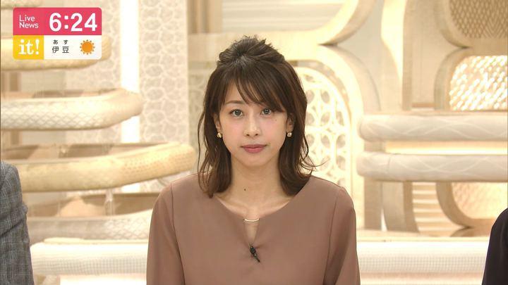 2019年12月04日加藤綾子の画像19枚目