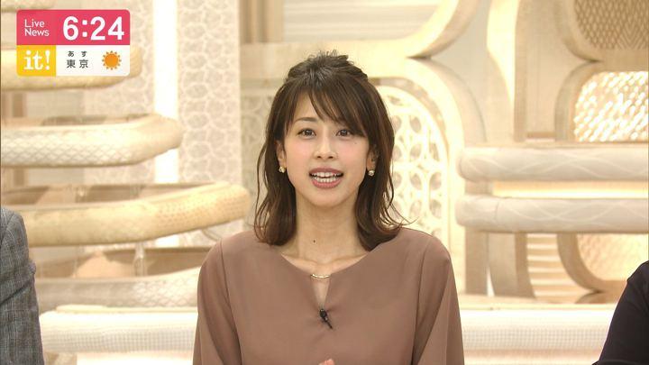 2019年12月04日加藤綾子の画像20枚目