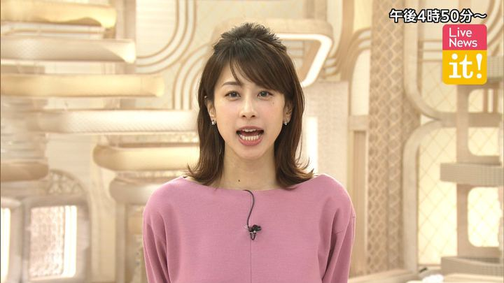 2019年12月05日加藤綾子の画像02枚目