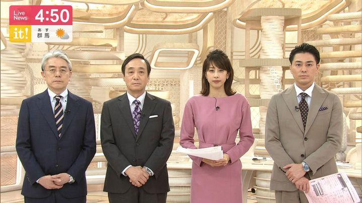 2019年12月05日加藤綾子の画像03枚目