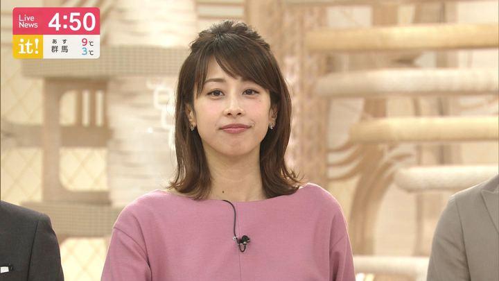 2019年12月05日加藤綾子の画像04枚目