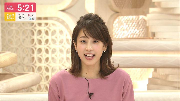 2019年12月05日加藤綾子の画像10枚目