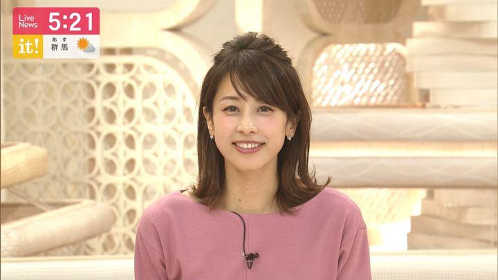 2019年12月05日加藤綾子の画像11枚目