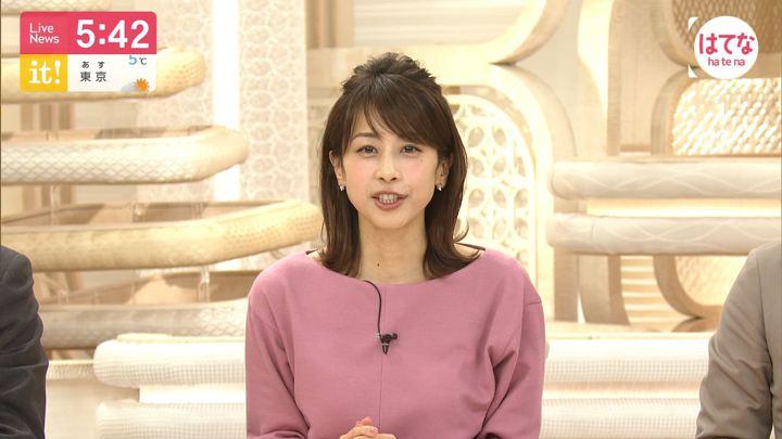 2019年12月05日加藤綾子の画像12枚目