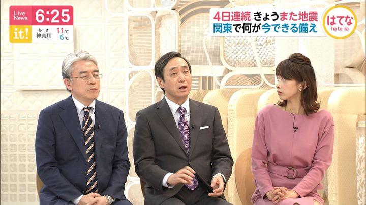 2019年12月05日加藤綾子の画像17枚目